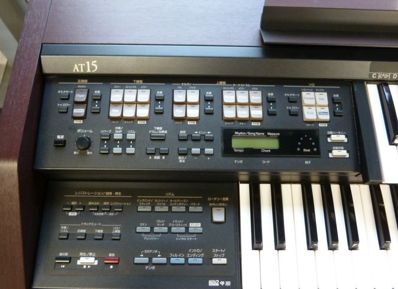 Roland AT-15
